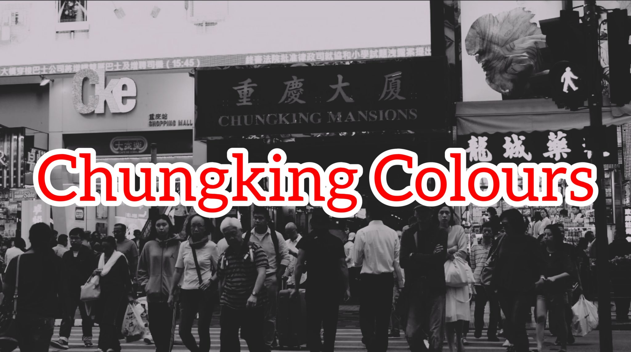 Chungking Colours